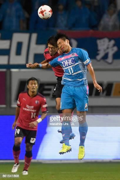 Yohei Toyoda of Sagan Tosu heads the ball during the JLeague J1 match between Sagan Tosu and Cerezo Osaka at Best Amenity Stadium on October 15 2017...