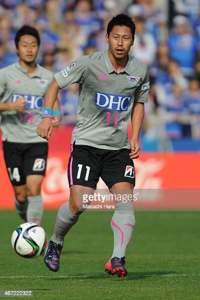Yohei Toyoda of Sagan Tosu in action during the J League match between Yokohama F Marinos and Sagan Tosu at Nippatsu Mitsuzawa Stadium on March 22...