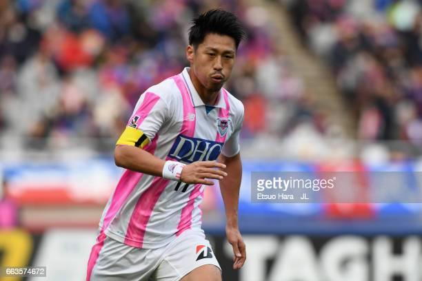 Yohei Toyoda of Sagan Tosu in action during the JLeague J1 match between FC Tokyo and Sagan Tosu at Ajinomoto Stadium on April 1 2017 in Chofu Tokyo...