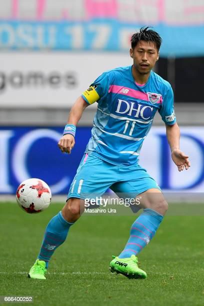 Yohei Toyoda of Sagan Tosu in action during the JLeague J1 match between Sagan Tosu and Albirex Niigata at Best Amenity Stadium on April 8 2017 in...