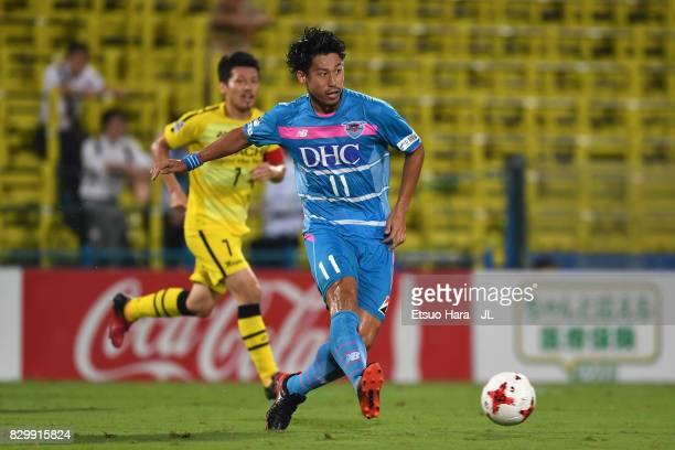 Yohei Toyoda of Sagan Tosu in action during the JLeague J1 match between Kashiwa Reysol and Sagan Tosu at Hitachi Kashiwa Soccer Stadium on August 9...