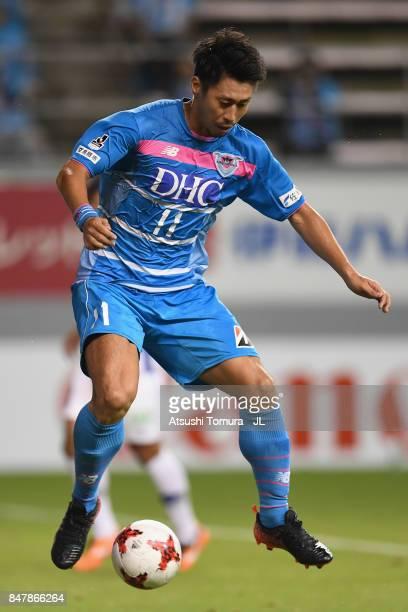 Yohei Toyoda of Sagan Tosu in action during the JLeague J1 match between Sagan Tosu and Ventforet Kofu at Best Amenity Stadium on September 16 2017...