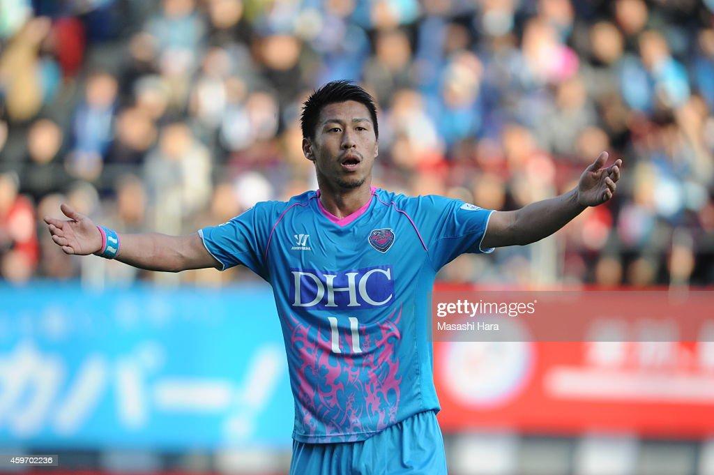 Sagan Tosu v Urawa Red Diamonds - J.League 2014 : News Photo