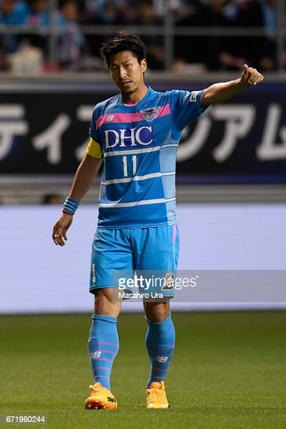 Yohei Toyoda of Sagan Tosu thumbs up during the JLeague J1 match between Sagan Tosu and Vissel Kobe at Best Amenity Stadium on April 22 2017 in Tosu...