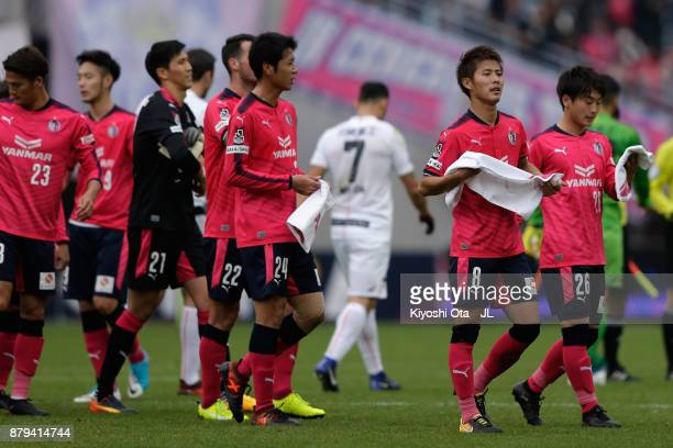 Yoichiro Kakitani and Cerezo Osaka players are seen after the JLeague J1 match between Cerezo Osaka and Vissel Kobe at Yanmar Stadium Nagai on...