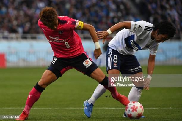 Yoichiro Kakitani of Cerezo Osaka and Kosuke Nakamachi of Yokohama FMarinos compete for the ball during the 97th All Japan Football Championship...
