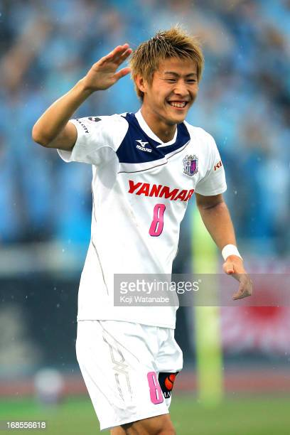 Yoichiro Kakitani of Cerezo Osaka celebrates during the J.League match between Kawasaki Frontale and Cerezo Osaka at Todoroki Stadium on May 11, 2013...