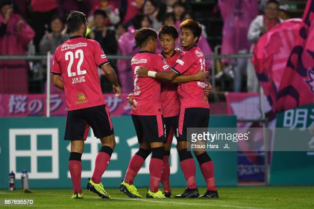 Yoichiro Kakitani of Cerezo Osaka celebrates scoring his side's second goal with his team mates during the JLeague J1 match between Cerezo Osaka and...
