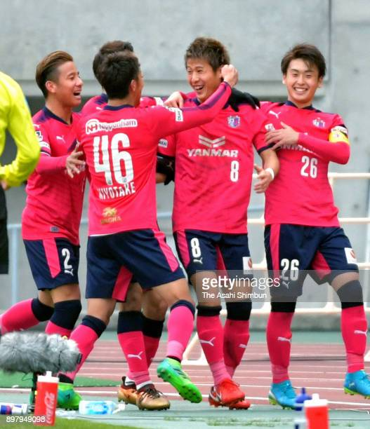 Yoichiro Kakitani of Cerezo Osaka celebrates scoring his side's second goal with his team mates during the 97th Emperor's Cup semi final match...