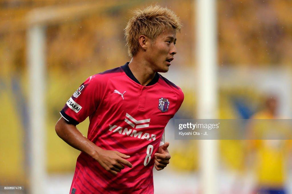 Vegalta Sendai v Cerezo Osaka - J.League J1 : ニュース写真