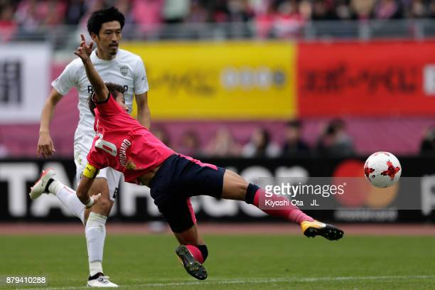 Yoichiro Kakitani of Cerezo Osaka dives for the ball during the JLeague J1 match between Cerezo Osaka and Vissel Kobe at Yanmar Stadium Nagai on...
