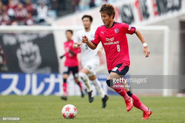 Yoichiro Kakitani of Cerezo Osaka in action during the 97th Emperor's Cup Semifinal between Vissel Kobe and Cerezo Osaka at Yanmar Stadium on...