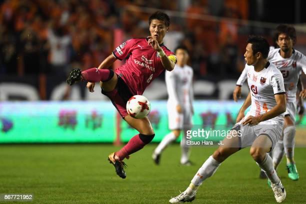 Yoichiro Kakitani of Cerezo Osaka in action during the JLeague J1 match between Cerezo Osaka and Omiya Ardija at Kincho Stadium on October 29 2017 in...