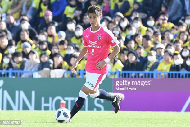Yoichiro Kakitani of Cerezo Osaka in action during the JLeague J1 match between Kashiwa Reysol and Cerezo Osaka at Sankyo Frontier Kashiwa Stadium on...