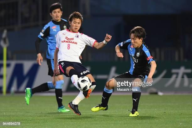 Yoichiro Kakitani of Cerezo Osaka in action during the JLeague J1 match between Kawasaki Frontale and Cerezo Osaka at Todoroki Stadium on April 11...