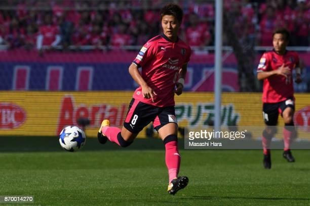Yoichiro Kakitani of Cerezo Osaka in action during the JLeague Levain Cup final match between Cerezo Osaka and Kawasaki Frontale at Saitama Stadium...