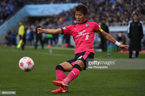 Yoichiro Kakitani of Cerezo Osaka kicks the ball during the 97th All Japan Football Championship final between Cerezo Osaka and Yokohama FMarinos at...
