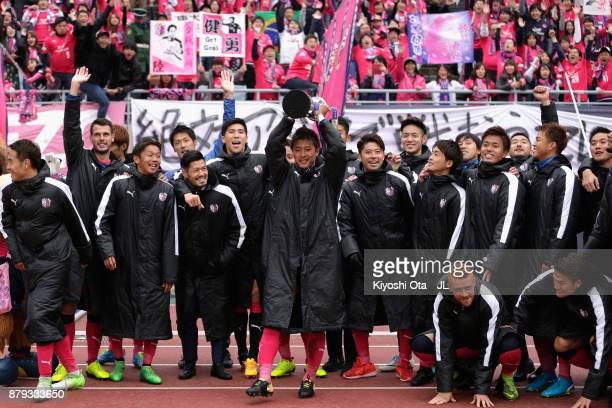 Yoichiro Kakitani of Cerezo Osaka lifts the Levain Cup trophy after the JLeague J1 match between Cerezo Osaka and Vissel Kobe at Yanmar Stadium Nagai...
