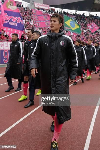 Yoichiro Kakitani of Cerezo Osaka looks on after the JLeague J1 match between Cerezo Osaka and Vissel Kobe at Yanmar Stadium Nagai on November 26...