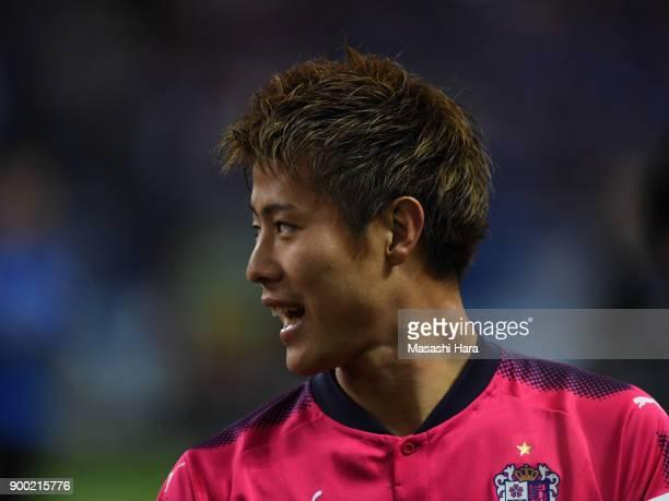 Yoichiro Kakitani of Cerezo Osaka looks on during the 97th All Japan Football Championship final between Cerezo Osaka and Yokohama FMarinos at the...