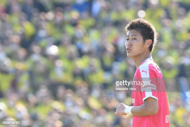 Yoichiro Kakitani of Cerezo Osaka looks on during the JLeague J1 match between Kashiwa Reysol and Cerezo Osaka at Sankyo Frontier Kashiwa Stadium on...