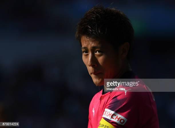 Yoichiro Kakitani of Cerezo Osaka looks on during the JLeague Levain Cup final match between Cerezo Osaka and Kawasaki Frontale at Saitama Stadium on...