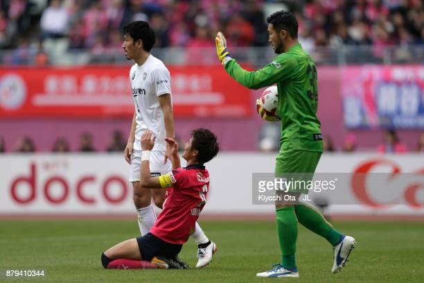 Yoichiro Kakitani of Cerezo Osaka reacts after missing a chance during the JLeague J1 match between Cerezo Osaka and Vissel Kobe at Yanmar Stadium...