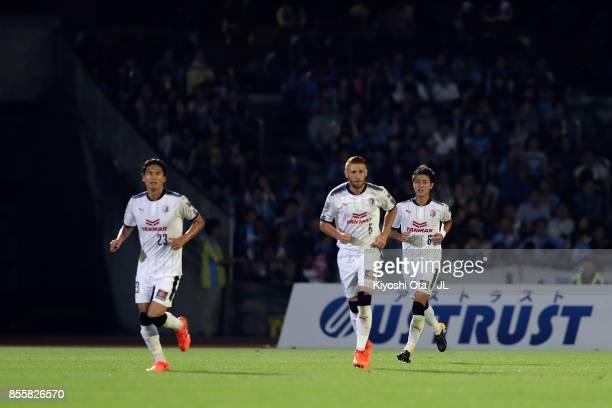 Yoichiro Kakitani of Cerezo Osaka reacts after scoring his side's first goal during the JLeague J1 match between Kawasaki Frontale and Cerezo Osaka...
