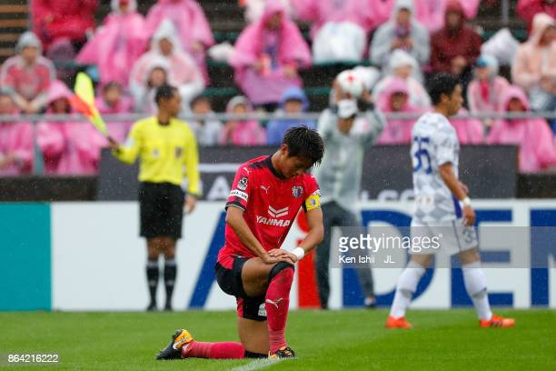 Yoichiro Kakitani of Cerezo Osaka reacts during the JLeague J1 match between Cerezo Osaka and Ventforet Kofu at Kincho Stadium on October 21 2017 in...