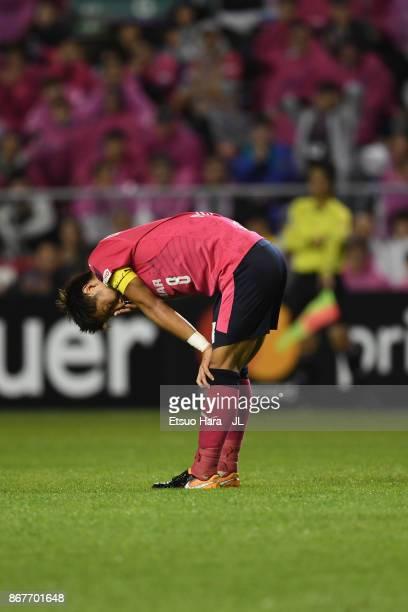 Yoichiro Kakitani of Cerezo Osaka reacts during the JLeague J1 match between Cerezo Osaka and Omiya Ardija at Kincho Stadium on October 29 2017 in...