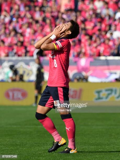 Yoichiro Kakitani of Cerezo Osaka reacts during the JLeague Levain Cup final match between Cerezo Osaka and Kawasaki Frontale at Saitama Stadium on...
