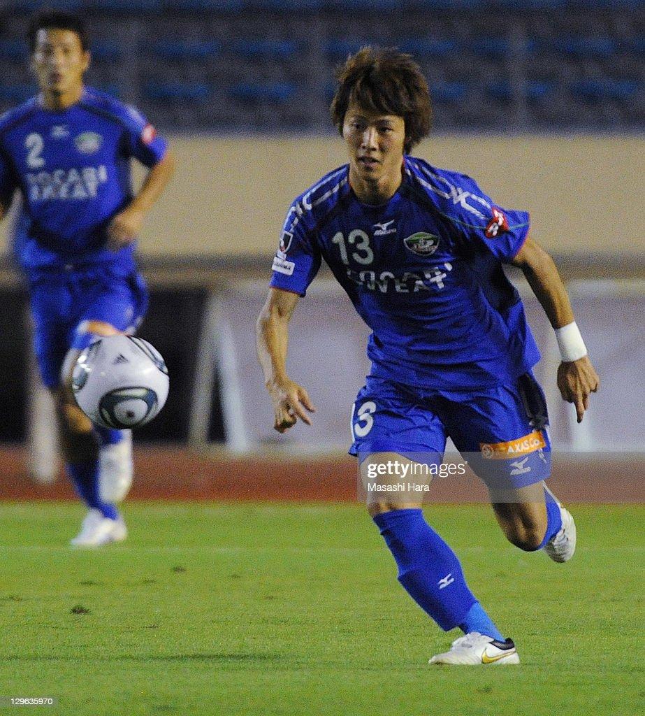Tokyo Verdy v Tokushima Vortis - J.League 2 : News Photo
