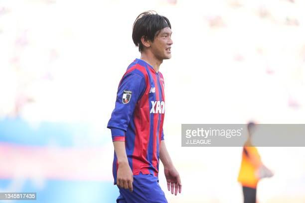 Yojiro TAKAHAGI of FC Tokyo celebrates scoring his side's second goal during the J.League Levain Cup Semi Final second leg match between FC Tokyo and...