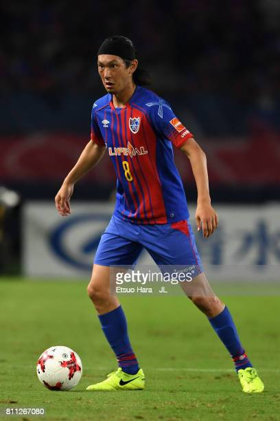 Yojiro Takahagi of FC Tokyo in action during the J.League J1 match between FC Tokyo and Kashima Antlers at Ajinomoto Stadium on July 8, 2017 in...
