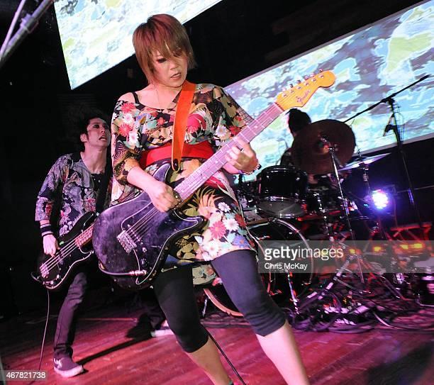 Yoki Sujaku Mika Yoshimura and Ryoko Nakano of BoPeep perform at Live Wire on March 26 2015 in Athens Georgia