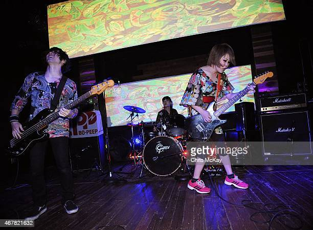 Yoki Sujaku Ryoko Nakano and Mika Yoshimura of BoPeep perform at Live Wire on March 26 2015 in Athens Georgia