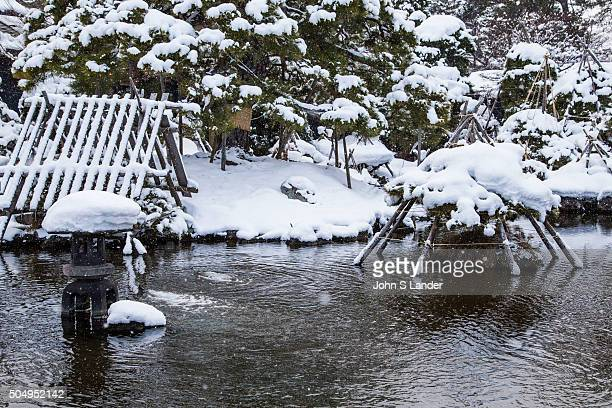 Yokien Garden at Neputa Mura or Neputa Village was built during the Meiji Period by Nakamura Sanjiro It is noted for its black pines wooden bridge...