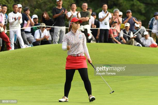 Yoko Ishikawa of Japan celebrates after making her biride putt on the 14th hole during the third round of Japan Women's Open 2017 at the Abiko Golf...