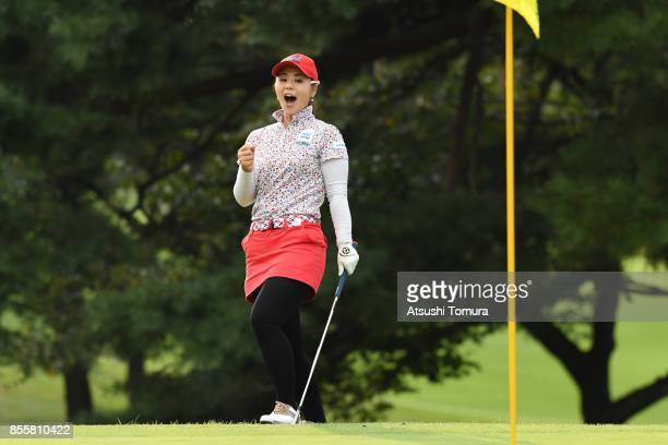 Yoko Ishikawa of Japan reacts during the third round of Japan Women's Open 2017 at the Abiko Golf Club on September 30 2017 in Abiko Chiba Japan