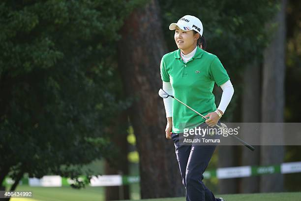 Yoko Maeda of Japan looks on during the first round of the Golf 5 Ladies Tournament 2015 at the Mizunami Country Club on September 4 2015 in Mizunami...