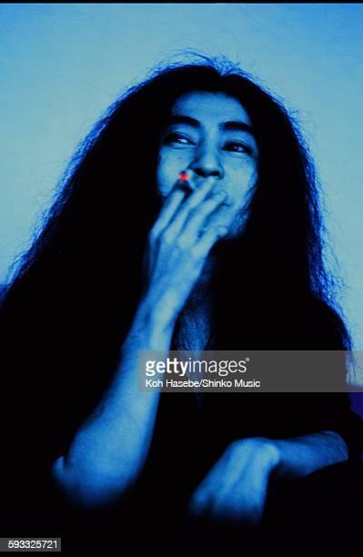 Yoko Ono at the hotel Tokyo 1980
