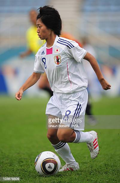 Yoko Tanaka of Japan in action during the FIFA U17 Women's World Cup Group C match between Spain and Japan at the Ato Boldon Stadium on September 6...