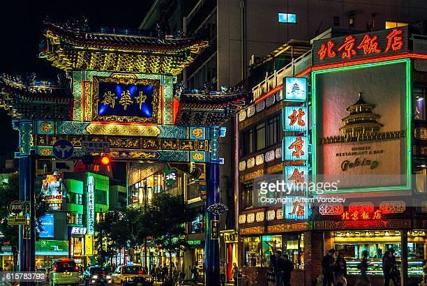 yokohama chinatown at night - yokohama stock pictures, royalty-free photos & images