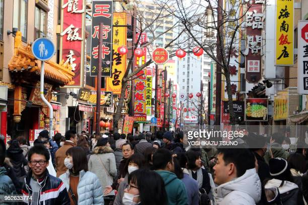 Yokohama Chinatown is crowded with people as Chinese Lunar New Year started in Yokohama suburban Tokyo on January 29 2017 People celebrate the Lunar...