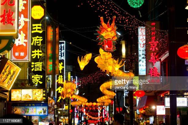 yokohama chinatown new year decorations 2019 - yokohama stock pictures, royalty-free photos & images
