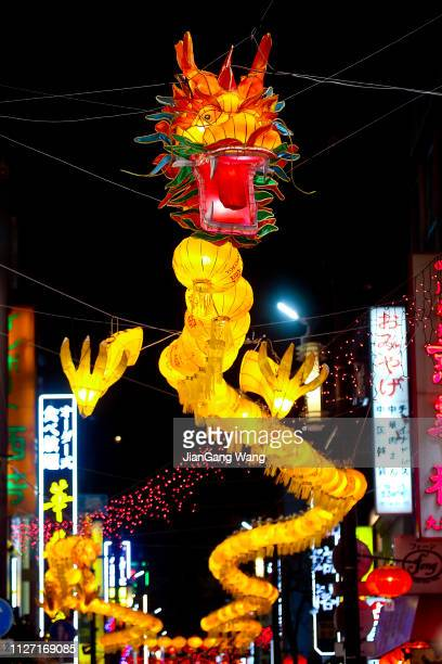 yokohama chinatown new year decorations 2019 - chinese dragon stock pictures, royalty-free photos & images
