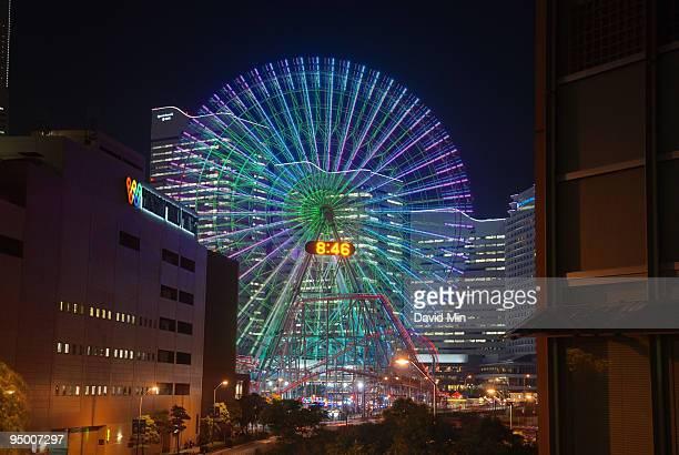 Yokohama - Cosmo Clock 21