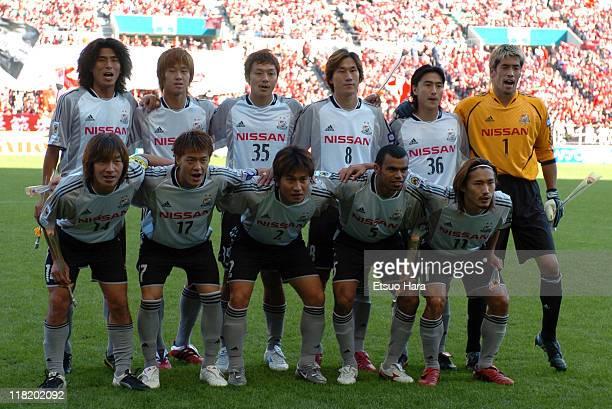 Yokohama F Marinos players Daisuke Oku Hayuma Tanaka Eisuke Nakanishi Antonio Monteiro Dutra Daisuke Sakata Yuji Nakazawa Yuzo Kurihara Ryuji Kawai...