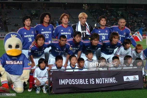 Yokohama F Marinos players Norihisa Shimizu Antonio Monteiro Dutra Akihiro Endo Eisuke Nakanishi Daisuke Oku Ahn JungHwan Yuji Nakazawa Yoo SangChul...