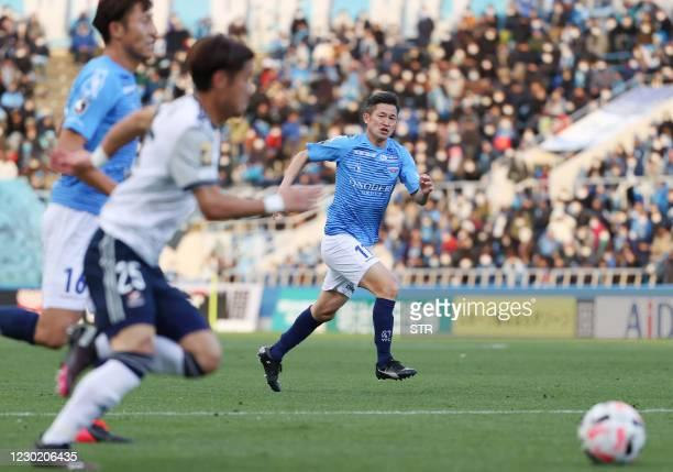 Yokohama FC forward Kazuyoshi Miura , the oldest player in the J-League, attends a J-League football match between Yokohama FC and Yokohama F Marinos...